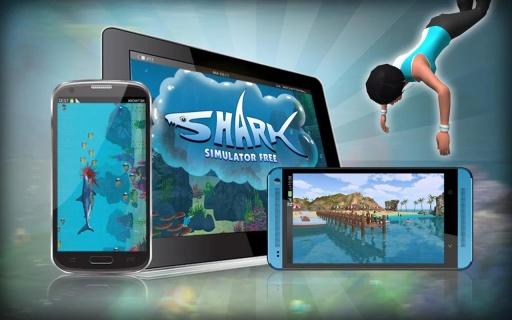 鲨鱼攻击模拟器截图3