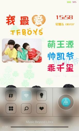 tfboys王源主题桌面锁屏 玩工具App免費 玩APPs