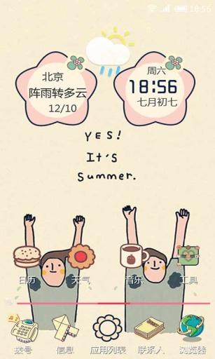 Cool Summer-91桌面主题壁纸美化