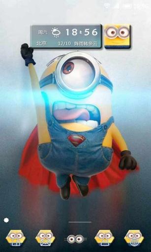 蛋黄小超人-壁纸主题桌面美化