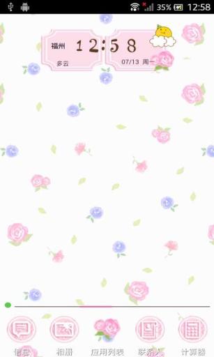 玫瑰花-壁纸主题桌面美化