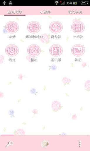 玫瑰花-壁纸主题桌面美化截图2