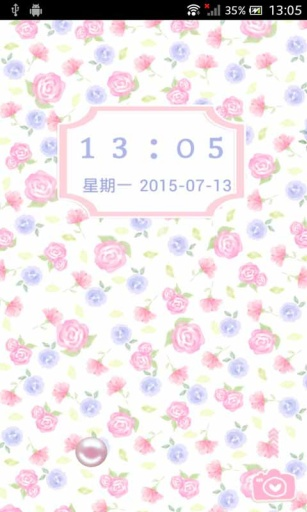 玫瑰花-壁纸主题桌面美化截图3