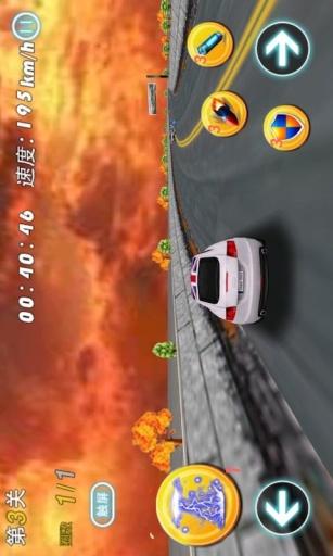 3D极品飙车截图3