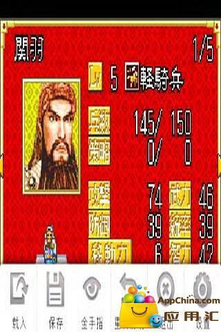 香港三國志 - 三國志11 - - 歡迎光臨HKSAN