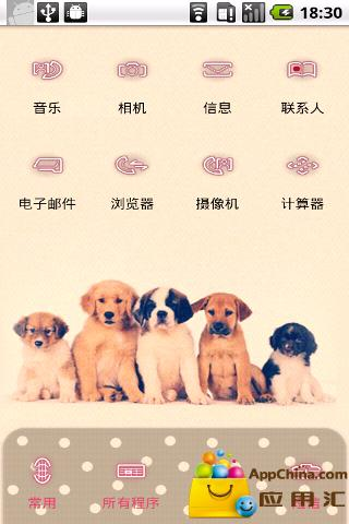YOO主题-小狗