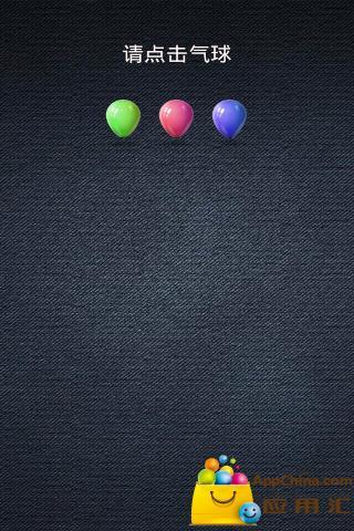 玩益智App|吓人啊免費|APP試玩