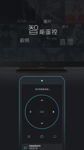 搜狐电视助手