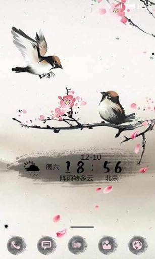 梅花朵朵-壁纸主题桌面美化