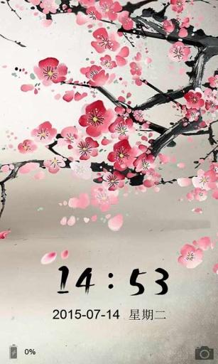 梅花朵朵-壁纸主题桌面美化截图3