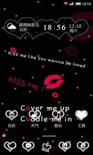 KissMe-壁纸主题桌面美化