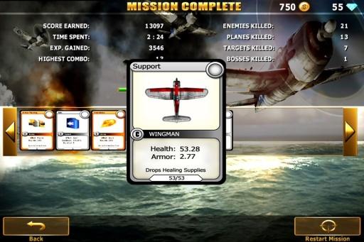 太平洋猛虎队3截图2