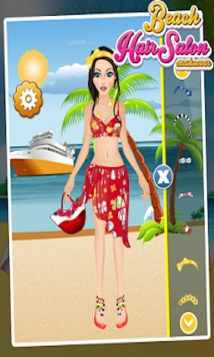 海滩美发沙龙及化妆截图4