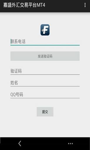 嘉盛外汇交易平台MT4