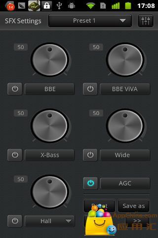 BBE音效播放器免费版截图2