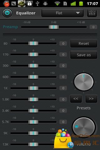 BBE音效播放器免费版截图4