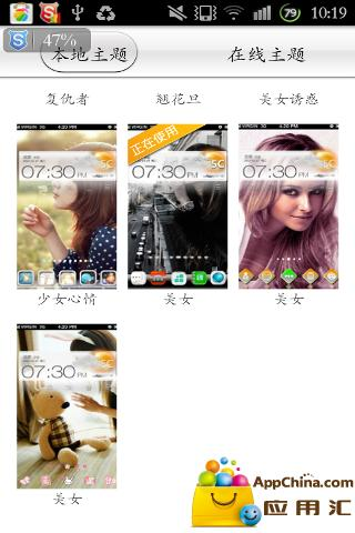Download 美女图吧for Free | Aptoide - Android Apps Store