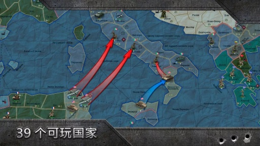 战略与战术沙盒版截图0