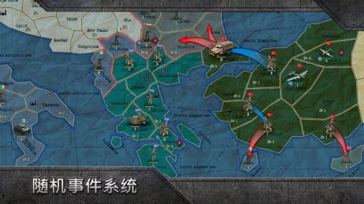 战略与战术沙盒版截图2
