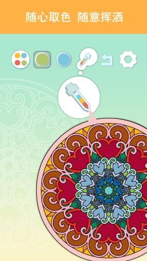 私密花园: 色彩的秘密截图4