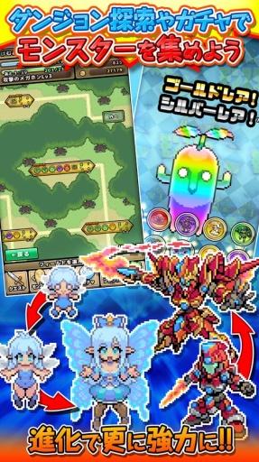 黄金魔王:怪物伙伴截图4