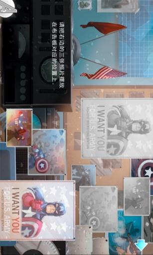 复仇者联盟前传:超级英雄截图1
