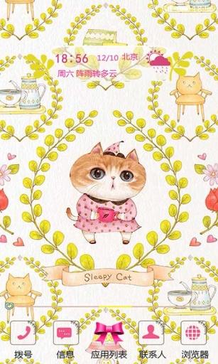 懒懒猫的下午茶-91桌面主题壁纸美化