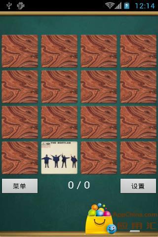 记忆游戏 益智 App-愛順發玩APP