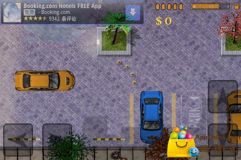 玩益智App|停车大师免費|APP試玩