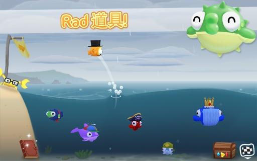 鱼儿水上漂截图2