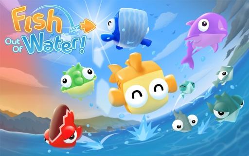 鱼儿水上漂截图4