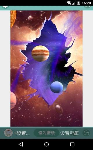 3D太空裂隙-梦象动态壁纸