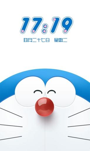 哆啦A梦锁屏截图1