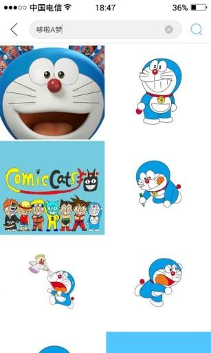 哆啦A梦锁屏截图2