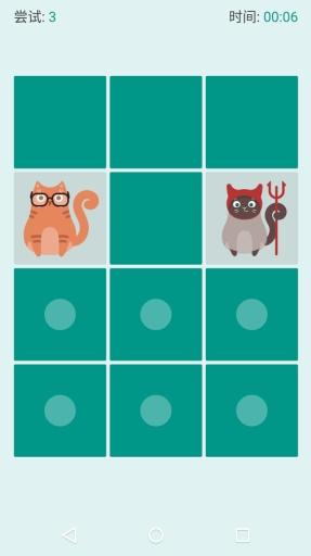 猫咪记忆 免谷歌版截图1