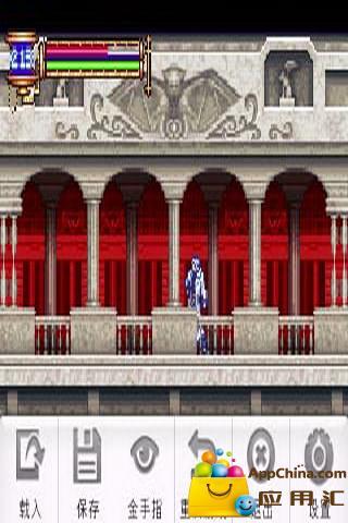 恶魔城 - 晓月之圆舞曲截图0