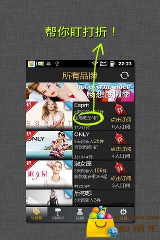 時裝展示 - 宮廷計- funmobi放手玩娛樂網–隨時隨地Fun Your Mobile