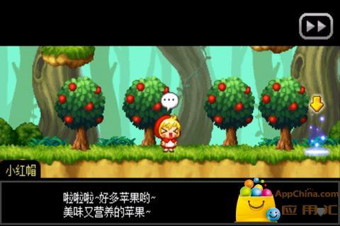 穿越年华小红帽 角色扮演 App-癮科技App