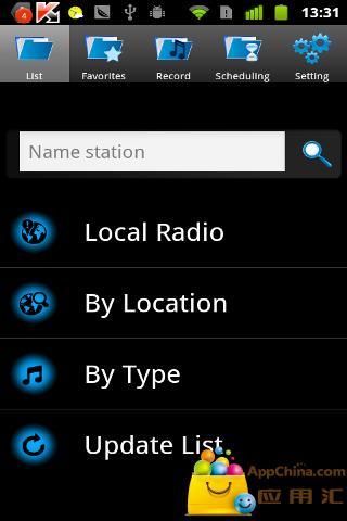 收音机录音器