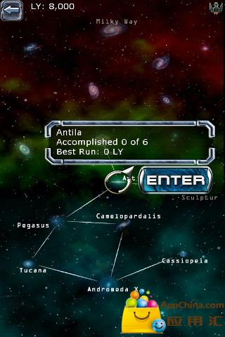 玩動作App|Starship Commander免費|APP試玩