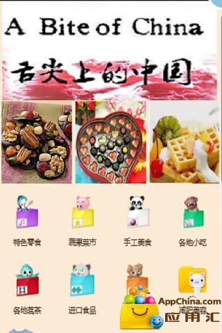 斗南可口海鮮餐廳 in skyroger @ SiteTag