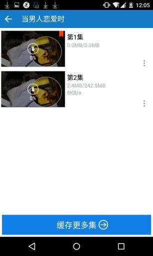 韩剧截图4