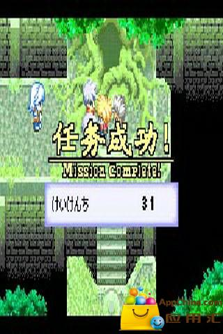 换装迷宫3