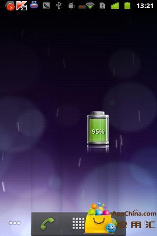 电池插件增强版截图2