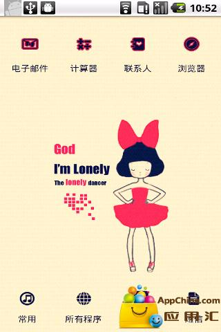 YOO主题-孤独舞者截图2
