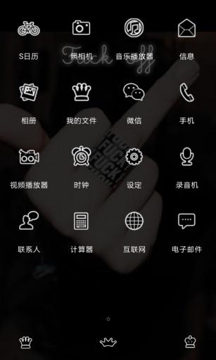 免費工具App|YOO主题-滚|阿達玩APP