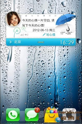 腾讯微博天气心情插件 手机主题桌面天气软件app