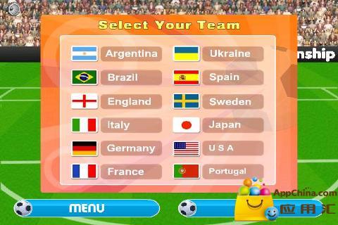欧洲杯任意球截图1