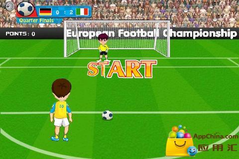 欧洲杯任意球截图2