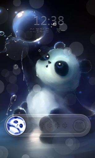 超萌熊猫主题截图1